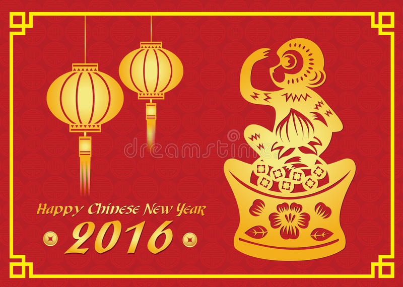 Det lyckliga kinesiska kortet för nytt år 2016 är lyktor, guld- apa på porslinpengar stock illustrationer