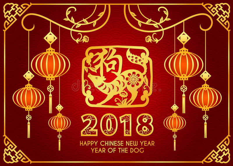 Det lyckliga kinesiska kortet för nytt år 2018 är lyktor hänger på filialer, papperssnitthund i ramvektordesign royaltyfri illustrationer