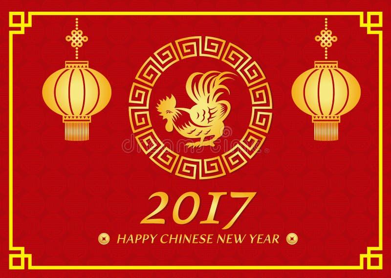 Det lyckliga kinesiska kortet för nytt år 2017 är tuppdvärghönset i cirkelram och kinesisk ordmedellycka stock illustrationer