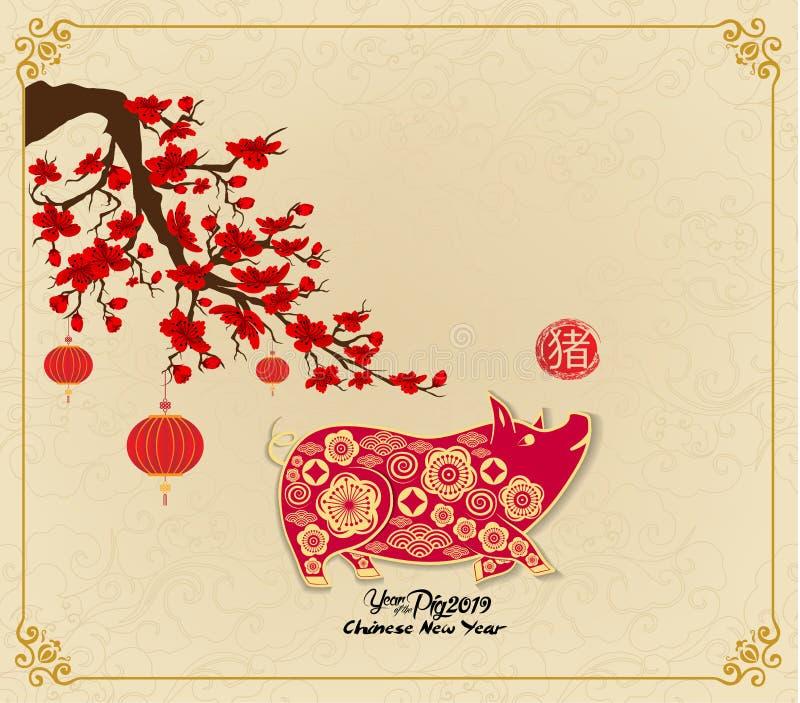 Det lyckliga kinesiska zodiaktecknet 2019 för det nya året med guldpapper klippte konsthantverkstil på färgbakgrundshieroglyf: Sv royaltyfri illustrationer
