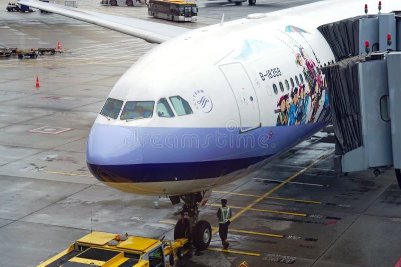 Det Masalu Taiwan flygplanet från China Airlines arkivfoton