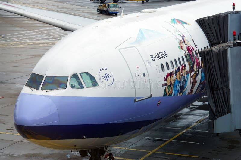 Det Masalu Taiwan flygplanet från China Airlines arkivbild