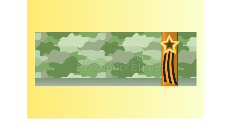 Det militära kortet med bandet är en bra gåva till släktingar och vänner kan användas som ett baner eller ett affärskort vektor illustrationer