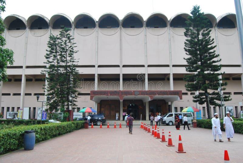 det nationella museet av Bangladesh royaltyfri fotografi