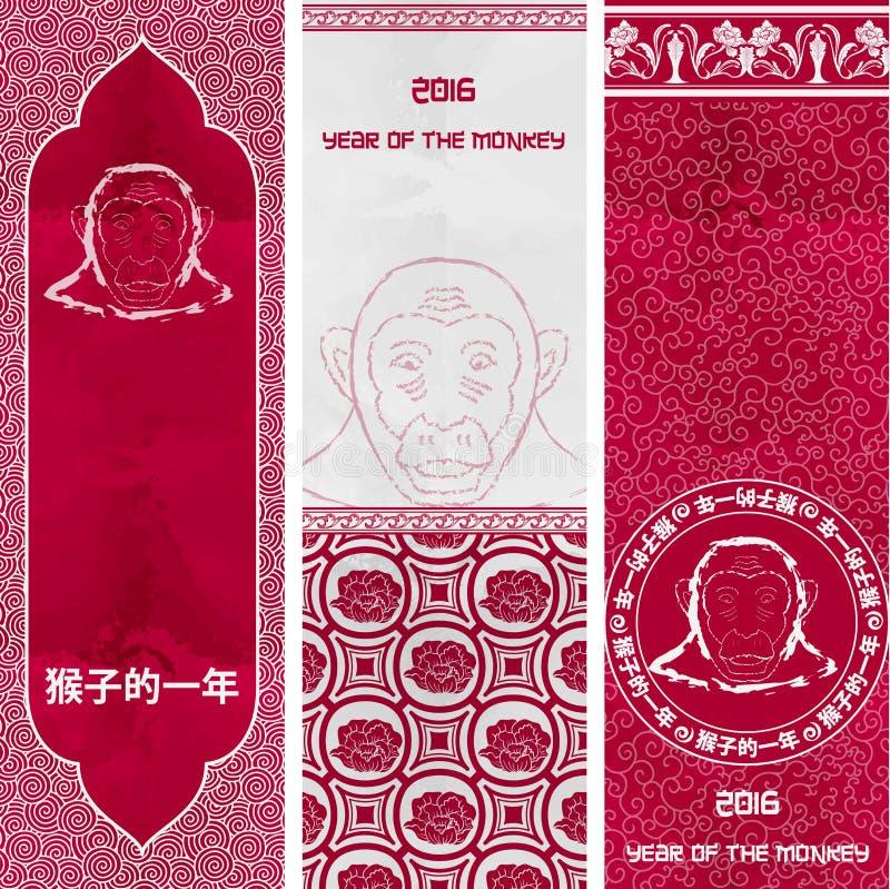 Det nya året av apan Uppsättning av tre vertikala baner för mallar i kinesisk stil med utrymme för text Översatt hieroglyfer stock illustrationer