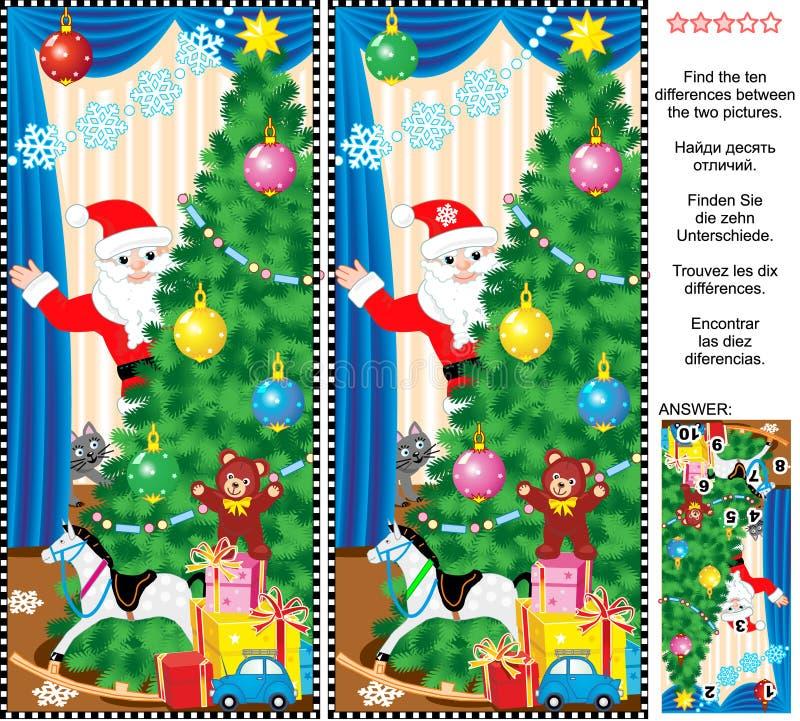 Det nya året eller jul finner skillnadbildgåtan vektor illustrationer