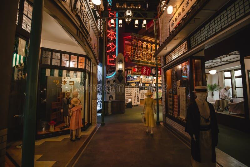 Det Osaka historiemuseet i osaka Japan, m?nga personer kommer h?r dagligt royaltyfri fotografi