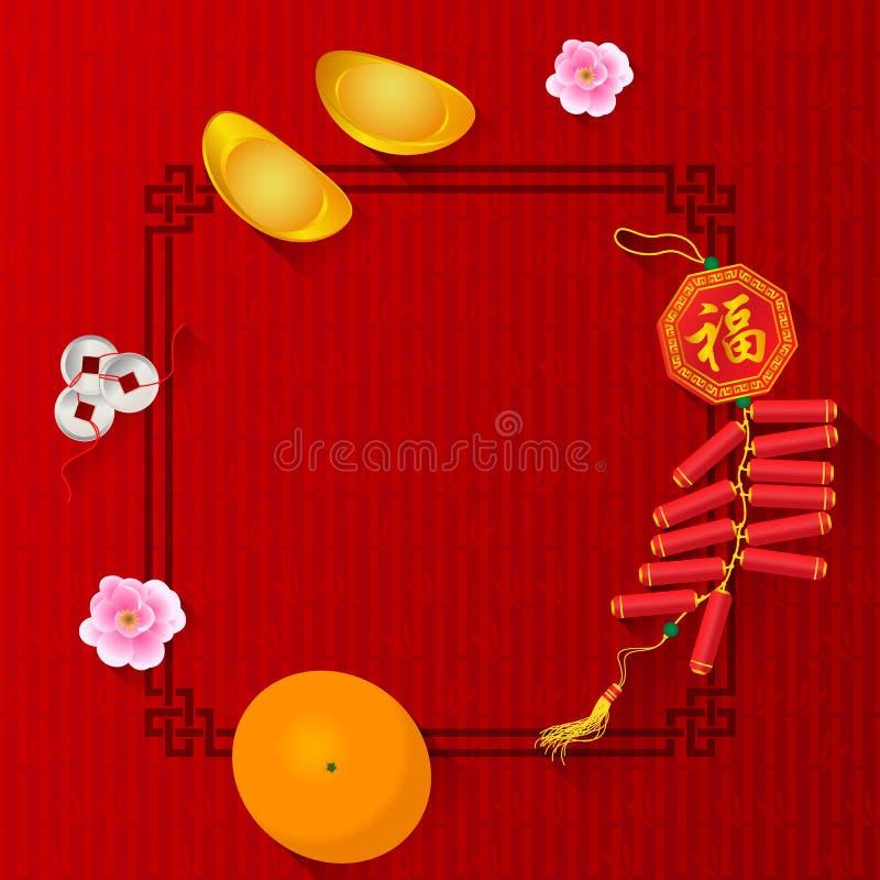 Det sakralt är guld- pengar, orange frukt, persikablomningen och firecrackeren för kinesiskt nytt år på porslinram och röd bambum stock illustrationer