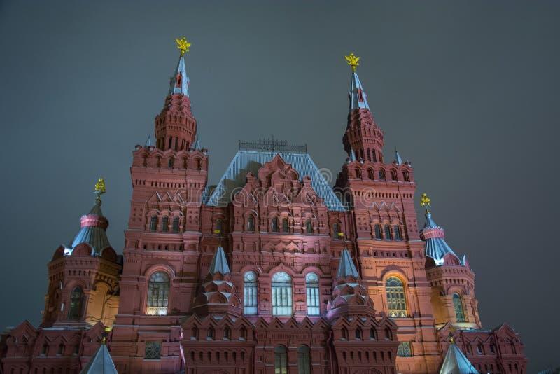 Det statliga historiska museet av Ryssland Lokaliserat mellan den röda fyrkanten och den Manege fyrkanten i Moskva royaltyfri bild