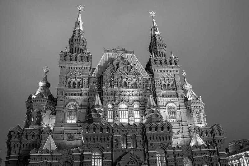 Det statliga historiska museet av Ryssland Lokaliserat mellan den röda fyrkanten och den Manege fyrkanten i Moskva royaltyfria foton