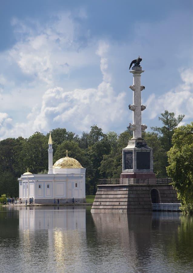 Det turkiska badet för för Chesme kolonn och paviljong 24 för petersburg för park för nobility för km för catherine besök för tsa royaltyfri foto