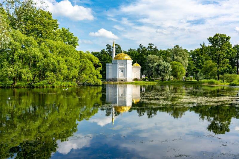 Det turkiska badet i Catherine parkerar, Tsarskoe Selo Pushkin, St Petersburg, Ryssland arkivfoto