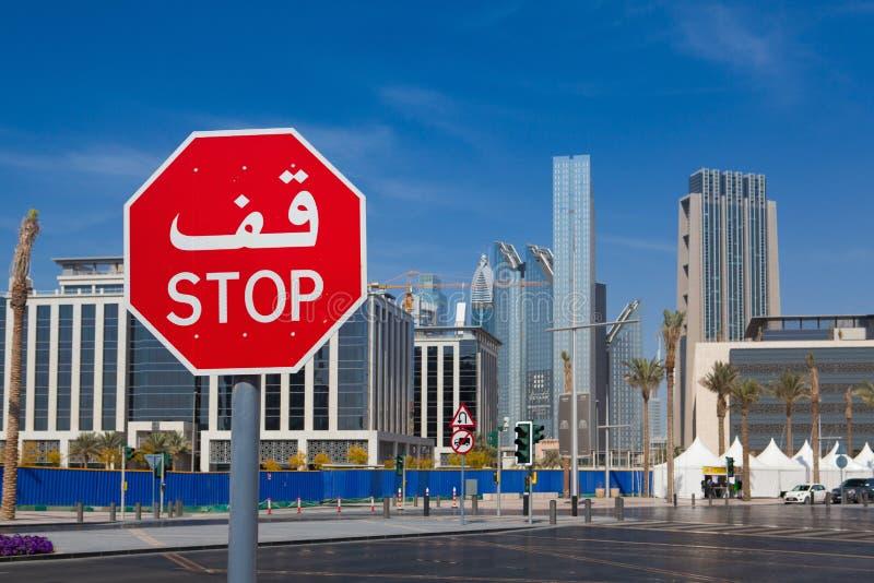 Det tvåspråkiga stoppet undertecknar in Dubai med både arabisk och latinsk handstil arkivbild