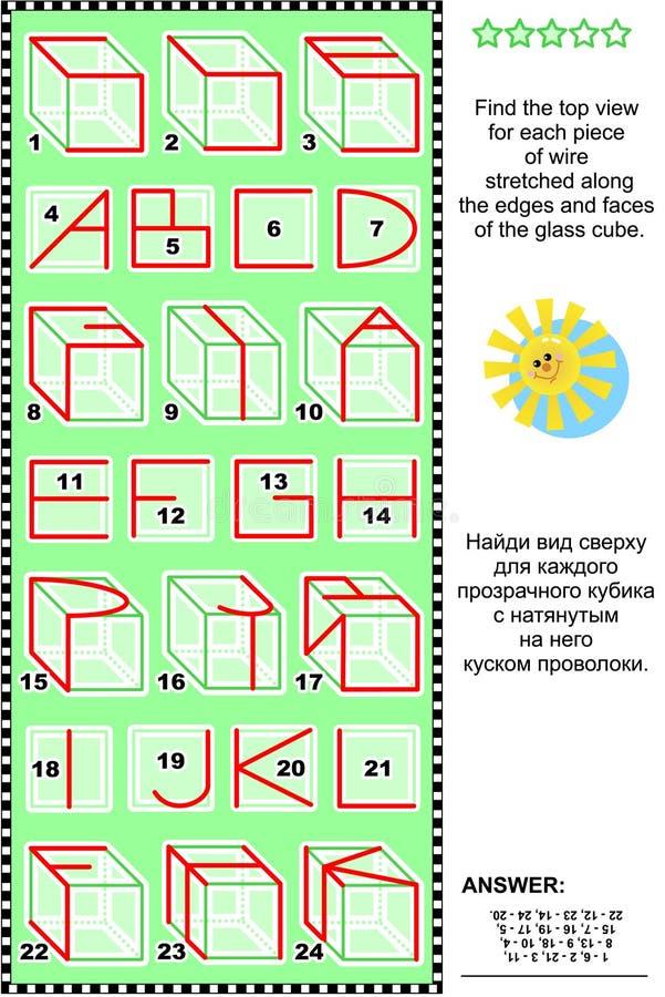 Det visuella pusslet - finna den bästa sikten av glass kuber med wireframes vektor illustrationer