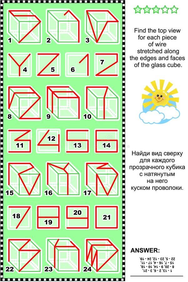 Det visuella pusslet - finna den bästa sikten av kuber med wireframes vektor illustrationer