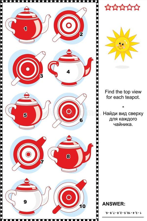 Det visuella pusslet - finna den bästa sikten för varje tekanna royaltyfri illustrationer