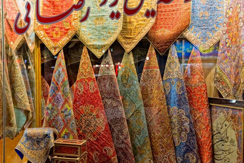 Det Yazd fönstret shoppar arkivfoton
