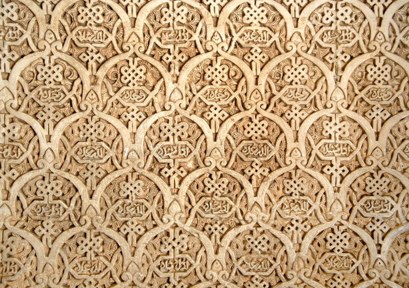 Download Detail of the Alhambra stock image. Image of stone, charles - 3514211