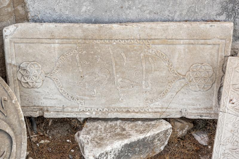 Detail of an ancient Islamic marble sculpture or engraving stock image