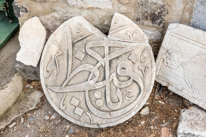 Detail of an ancient Islamic marble sculpture or engraving stock photos