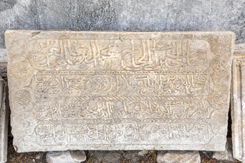 Detail of an ancient Islamic marble sculpture or engraving royalty free stock photos