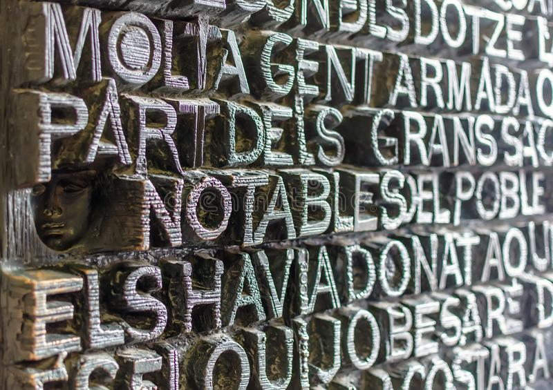 Detail of the bronze door of Passion facade of Sagrada Familia. In Barcelona. The gospel doors contain text from the New Testament depicting the Passion of stock photography