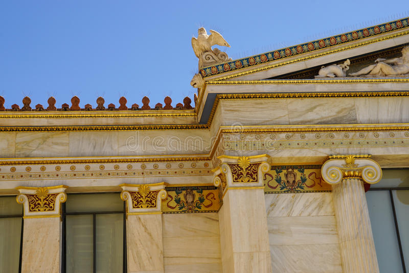 Detail of building of the modern Academy of Athens royalty free stock photo