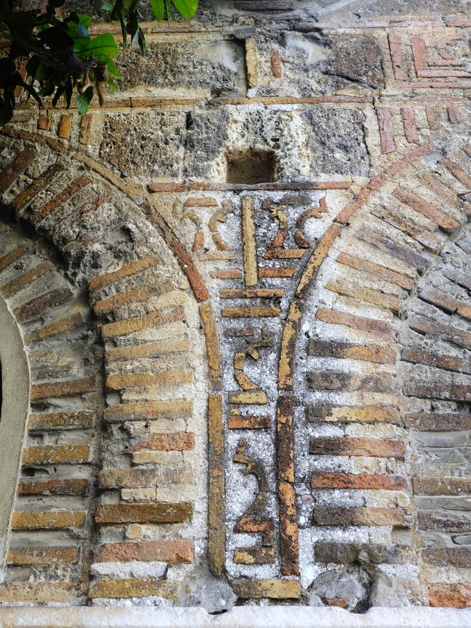 Detail of Byzantine Brickwork royalty free stock photos
