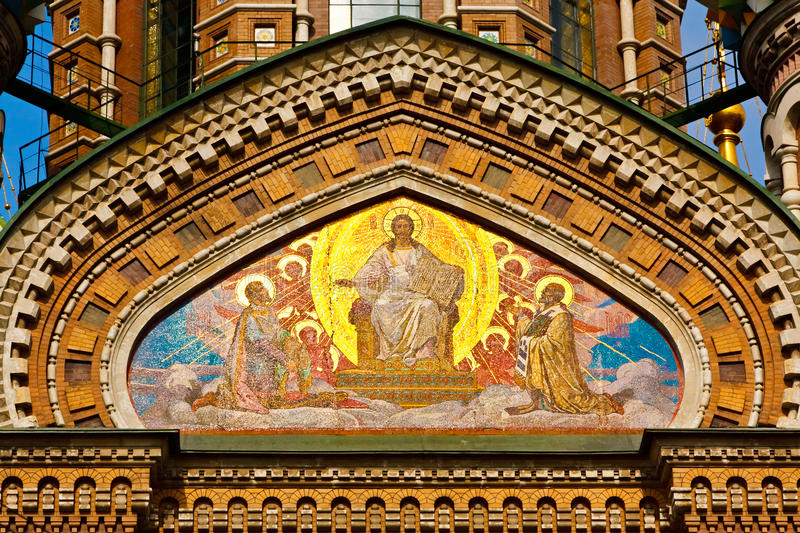 Download Detail Of Church Of Savior On Spilled Blood Stock Images - Image: 15621154