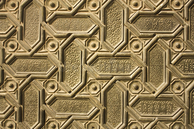 Detail of the door Arabic, Sevilla, Spain royalty free stock photos