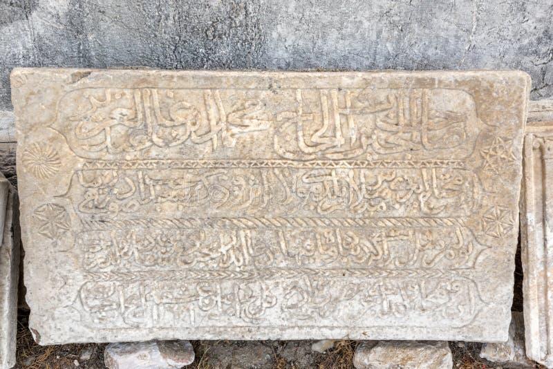 Detail einer alten islamischen Marmorskulptur oder des Stiches stockbild
