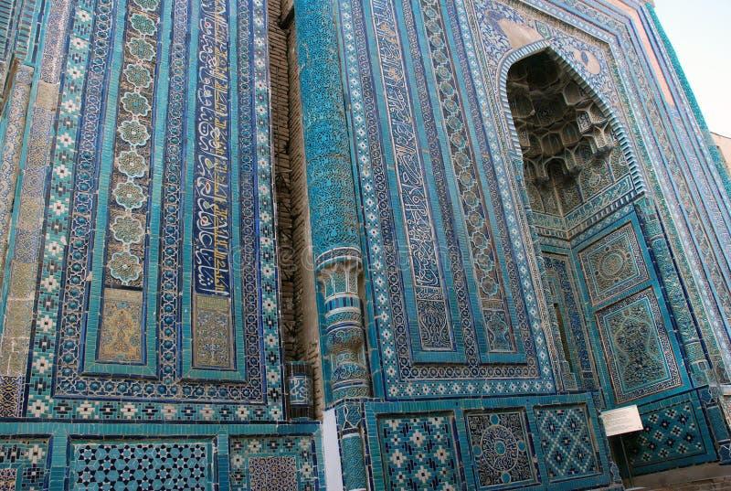 Detail of the mausoleum Shadi Mulk Aka royalty free stock image