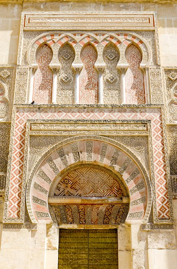detail of Mosque-Cathedral, Cordoba, Andalusia, Spain royalty free stock photos