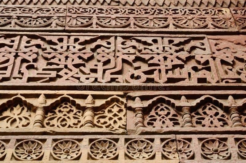 Detail of Qutub Minar complex in Delhi,Uttar Pradesh,India