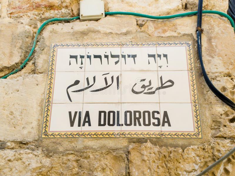 Sign indicating the Via Dolorosa Painful path in Jerusalem old town, Israel royalty free stock photos