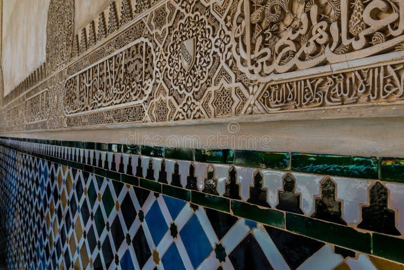 Detail van Alhambra Palace in Granada, Andalusia, Spanje royalty-vrije stock foto