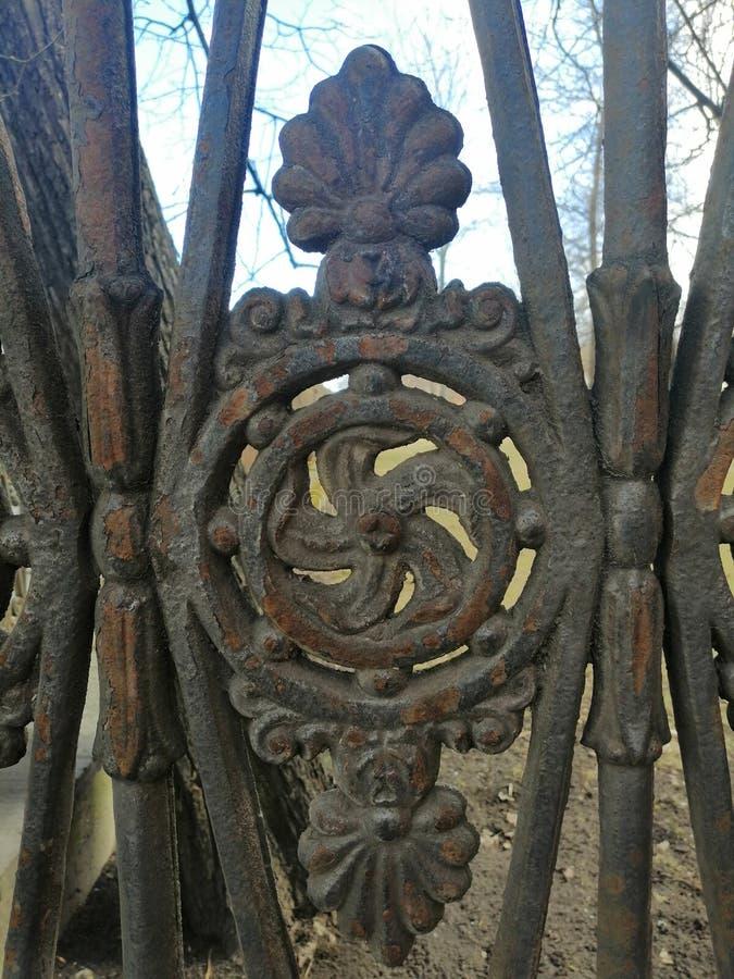 Detail van de decoratie van de oParkmuur royalty-vrije stock foto's