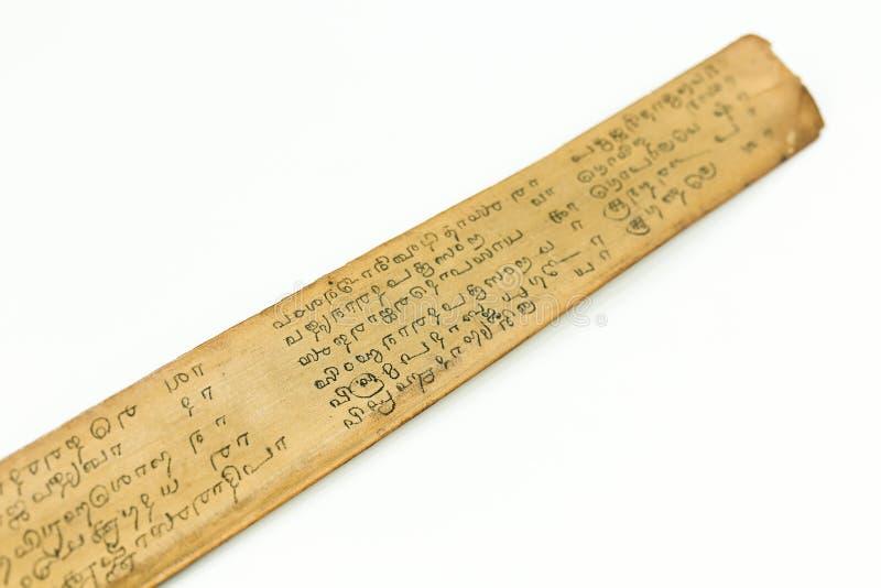 Detail van een bewaard palmbladmanuscript stock afbeeldingen