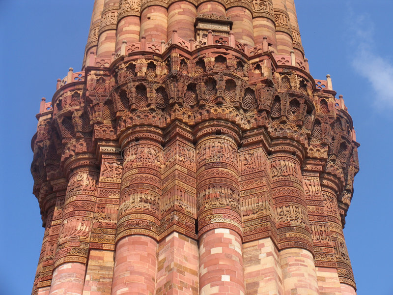 Detail van Qutab Minar, Delhi, India royalty-vrije stock fotografie
