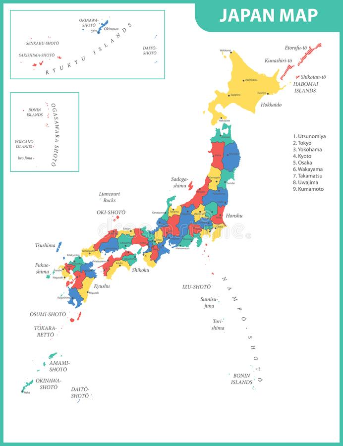 The detailed map of the Japan with regions or states and cities, capitals vector illustration