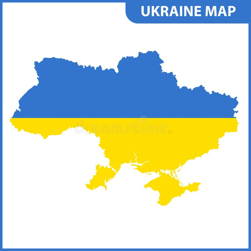 The detailed map of Ukraine with National Flag royalty free illustration
