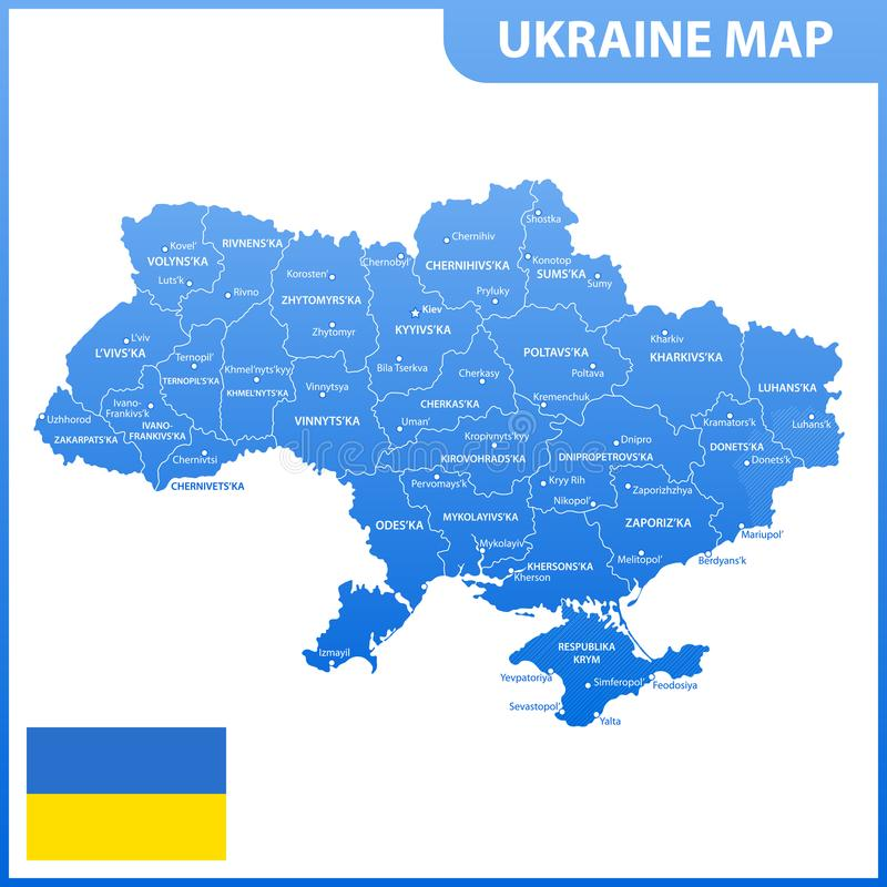 The detailed map of the Ukraine with regions or states and cities, capital. Administrative division. Crimea, part of Donetsk and L. Ugansk regions is marked as a royalty free illustration