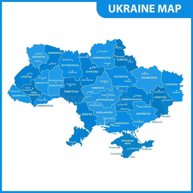 The detailed map of the Ukraine with regions or states and cities, capital. Administrative division. Crimea, part of Donetsk and L stock illustration