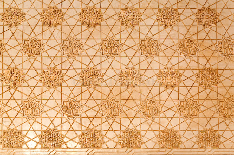 Download Detailed Moorish Plasterwork From The Alhambra Stock Photo - Image: 23587164