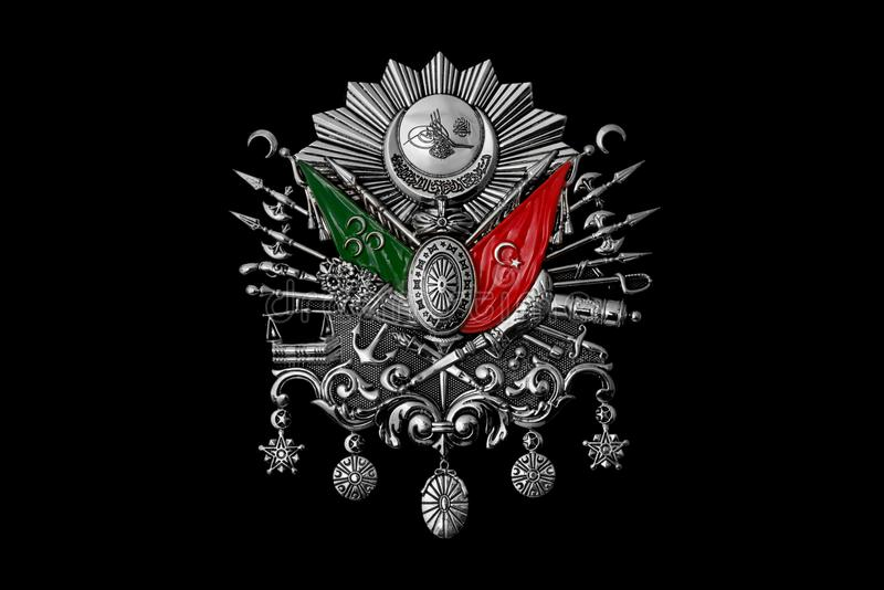 Silver Emblem of Ottoman Empire stock photo