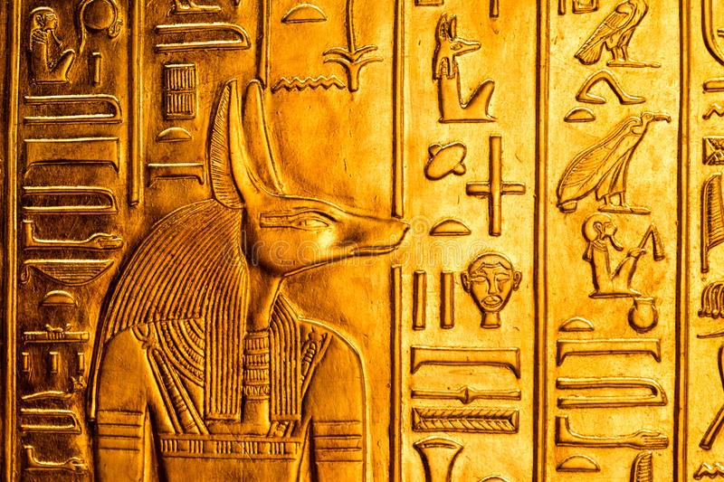 Details from an Egyptian museum royalty free stock photo