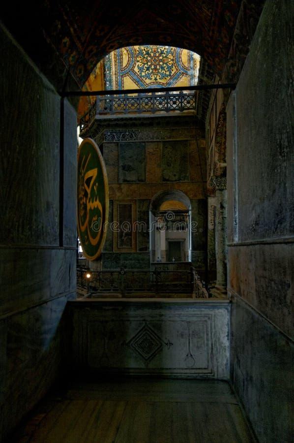 Details in Hagia Sophia royalty free stock image