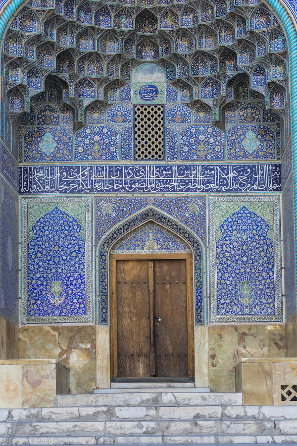 Details of Sheikh Lotfollah Mosque in Isfahan, Iran.  stock images