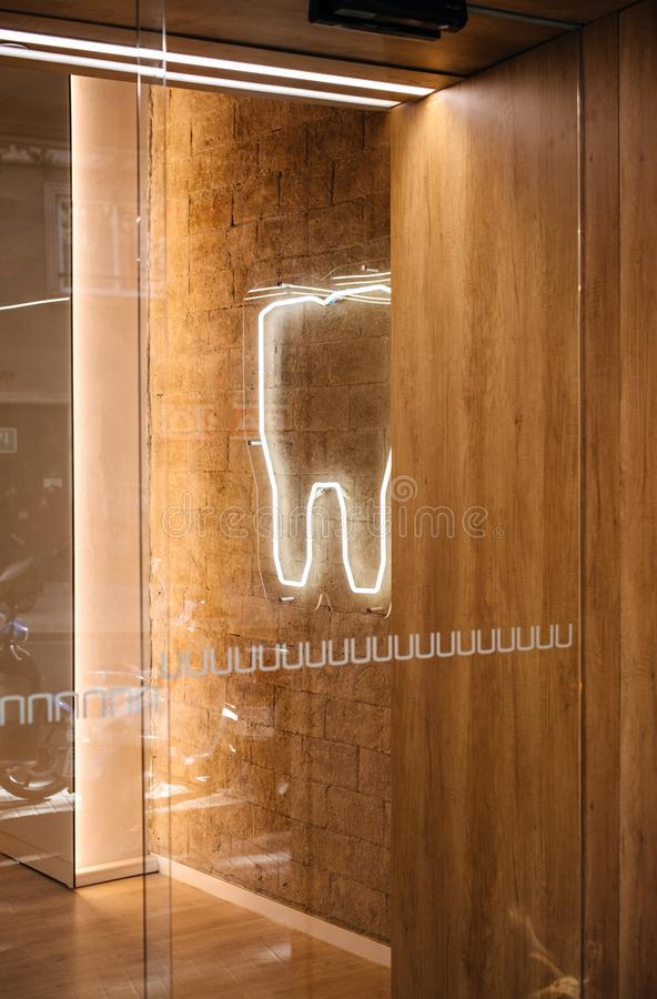 Detal clinic entrance - view through glass door royalty free stock image