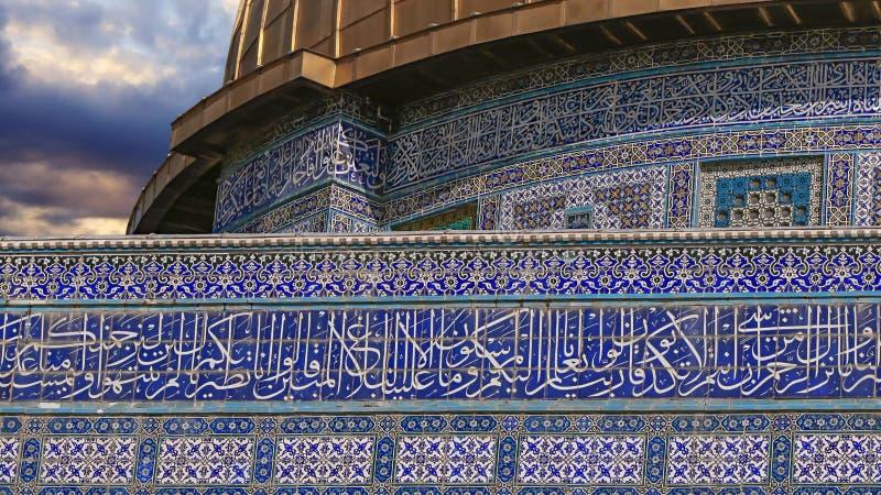 Detalha a mesquita da abóbada do al-aqsa da rocha na cidade velha - Jerusalém foto de stock royalty free